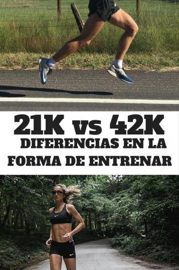 21K 42K DIFERENCIAS