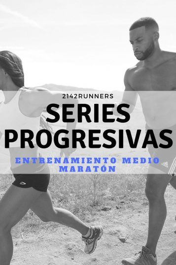 SERIES PROGRESIVAS