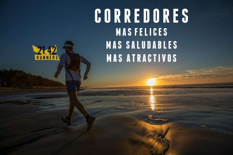 62 imágenes motivadoras para corredores 1