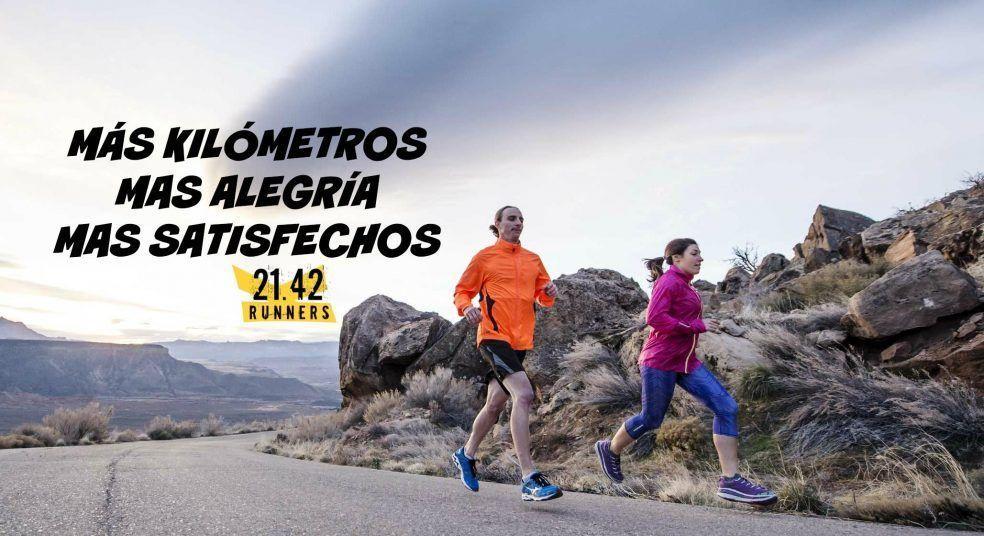 62 imágenes motivadoras para corredores 3